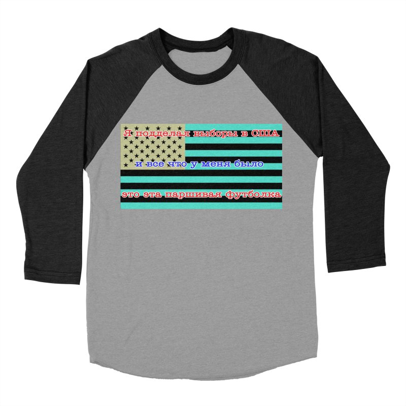 I Tampered With The US Election Men's Baseball Triblend Longsleeve T-Shirt by Shirts That Never Happened