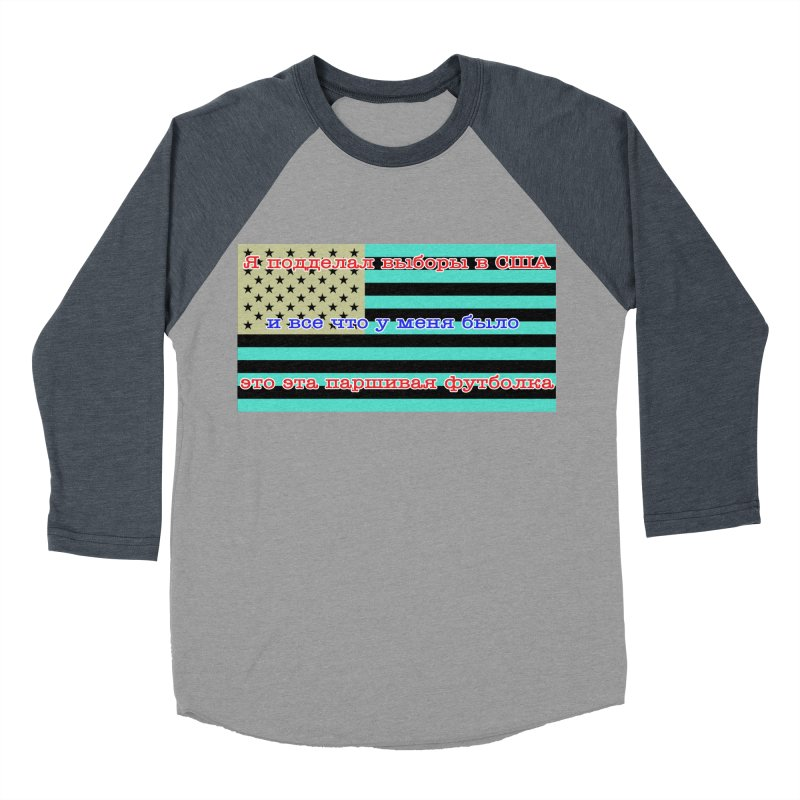 I Tampered With The US Election Men's Baseball Triblend T-Shirt by Shirts That Never Happened