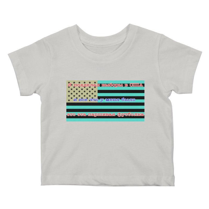 I Tampered With The US Election Kids Baby T-Shirt by Shirts That Never Happened