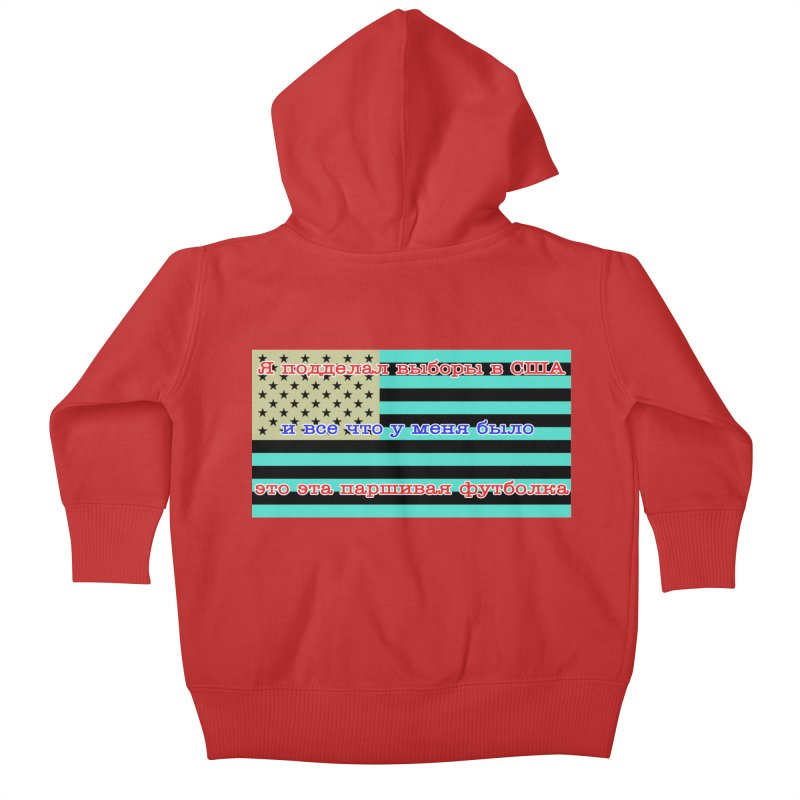 I Tampered With The US Election Kids Baby Zip-Up Hoody by Shirts That Never Happened