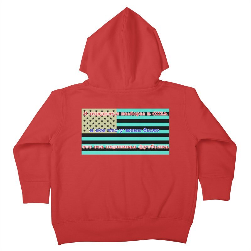 I Tampered With The US Election Kids Toddler Zip-Up Hoody by Shirts That Never Happened