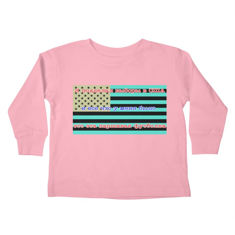 I Tampered With The US Election Kids Toddler Longsleeve T-Shirt by Shirts That Never Happened