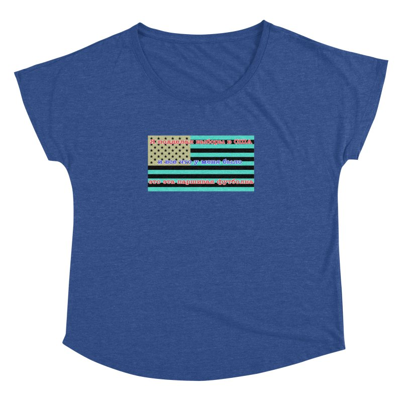 I Tampered With The US Election Women's Dolman Scoop Neck by Shirts That Never Happened