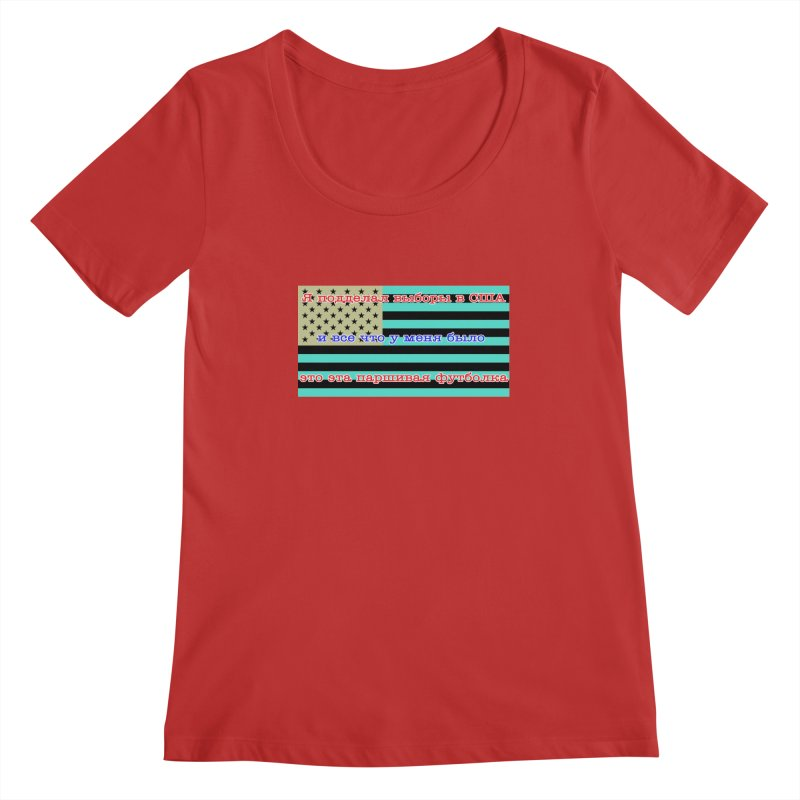 I Tampered With The US Election Women's Regular Scoop Neck by Shirts That Never Happened