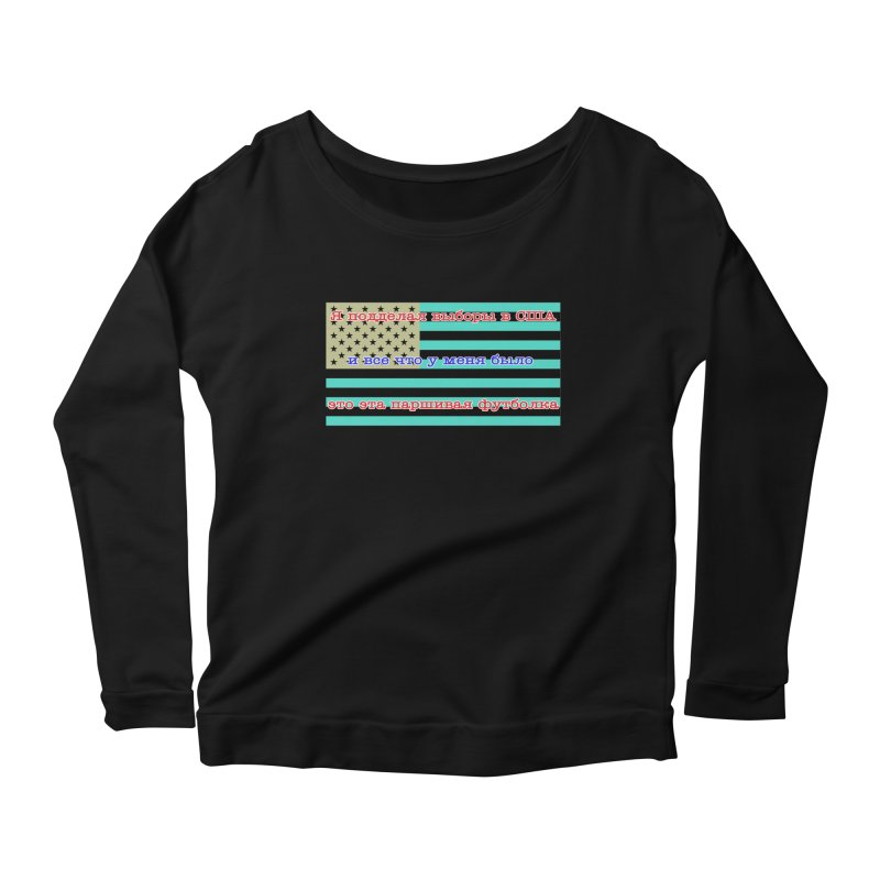 I Tampered With The US Election Women's Longsleeve Scoopneck  by Shirts That Never Happened