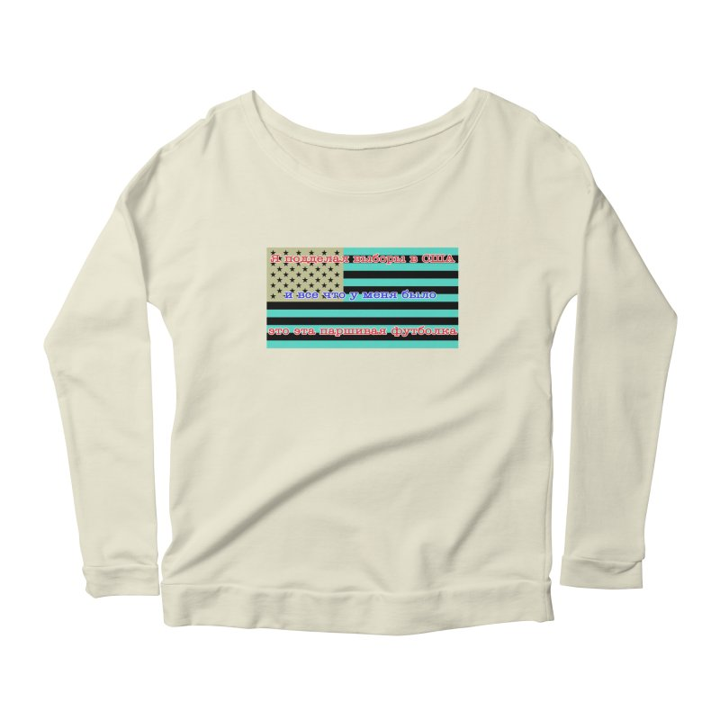 I Tampered With The US Election Women's Scoop Neck Longsleeve T-Shirt by Shirts That Never Happened