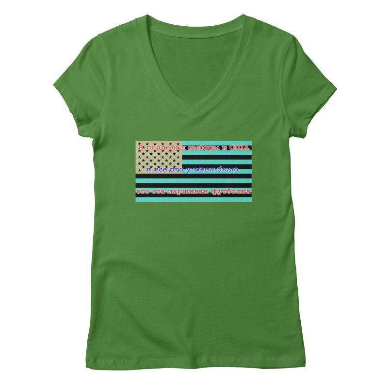 I Tampered With The US Election Women's Regular V-Neck by Shirts That Never Happened