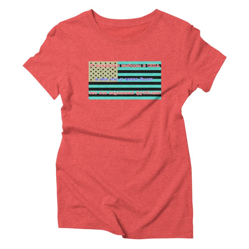 I Tampered With The US Election Women's Triblend T-Shirt by Shirts That Never Happened