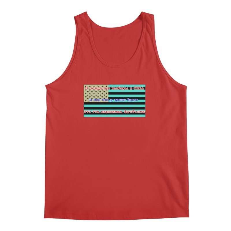 I Tampered With The US Election Men's Regular Tank by Shirts That Never Happened