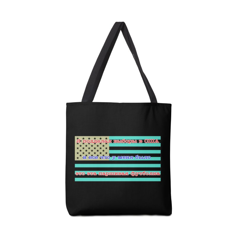 I Tampered With The US Election Accessories Bag by Shirts That Never Happened