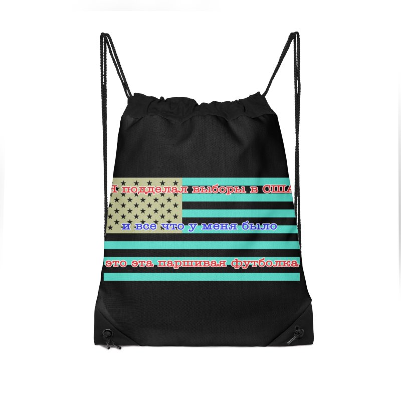 I Tampered With The US Election Accessories Drawstring Bag Bag by Shirts That Never Happened