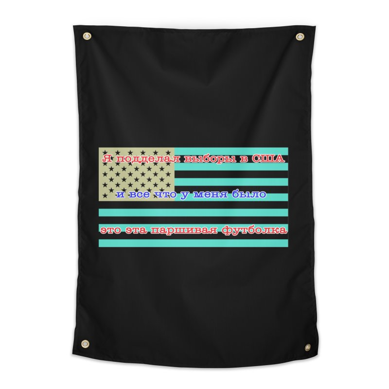 I Tampered With The US Election Home Tapestry by Shirts That Never Happened