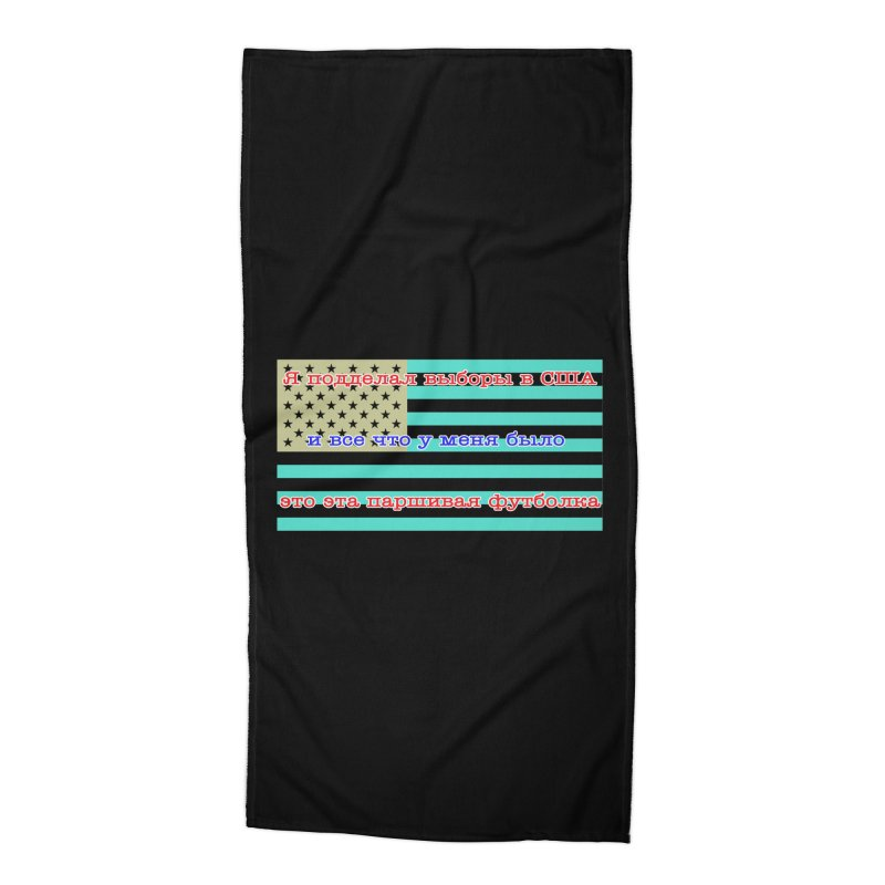 I Tampered With The US Election Accessories Beach Towel by Shirts That Never Happened