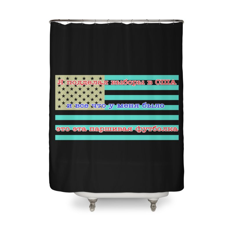 I Tampered With The US Election Home Shower Curtain by Shirts That Never Happened