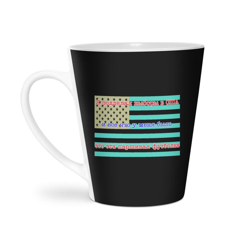I Tampered With The US Election Accessories Mug by Shirts That Never Happened