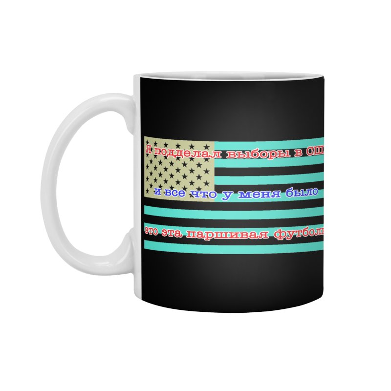 I Tampered With The US Election Accessories Standard Mug by Shirts That Never Happened
