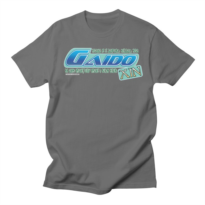 Gaido Xin Logo Shirt Men's T-Shirt by The8spot's Artist Shop