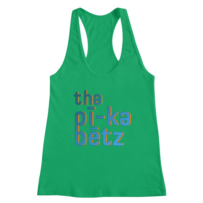 Pica Pronounced Women's Tank by The Pica Beats