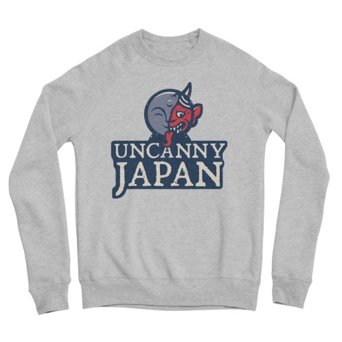 image for Uncanny Japan-Text Heavy