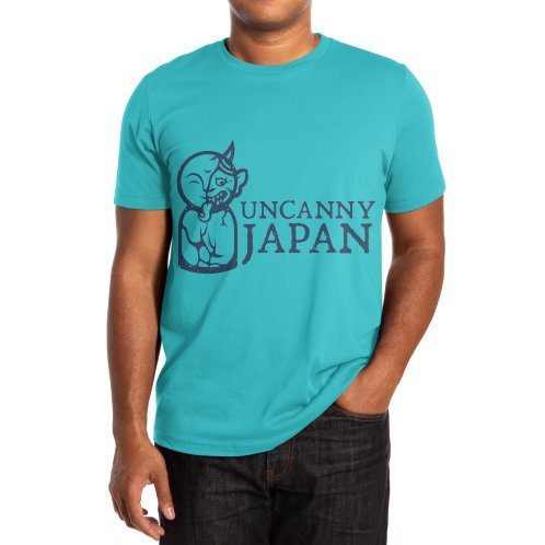 image for Uncanny Japan-horizontal-blue