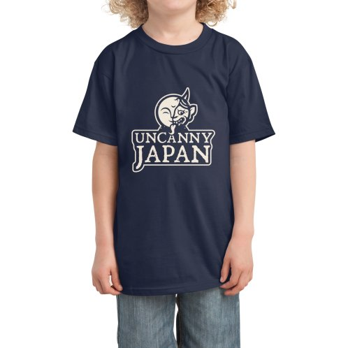 image for Uncanny Japan-text heavy-white