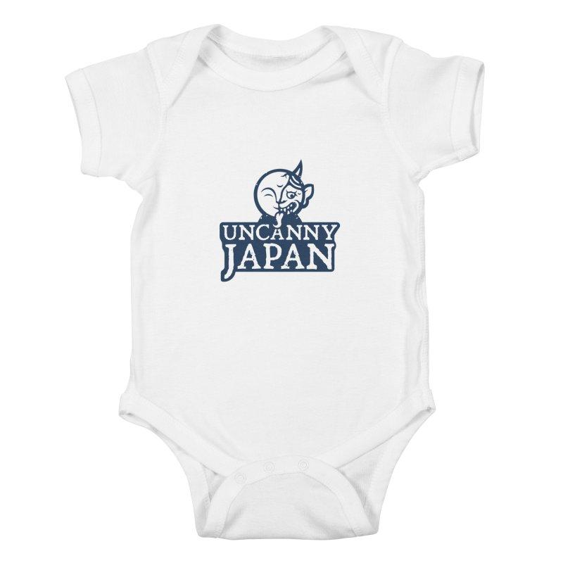 Uncanny Japan-text heavy-blue Kids Baby Bodysuit by UncannyJapan's Artist Shop