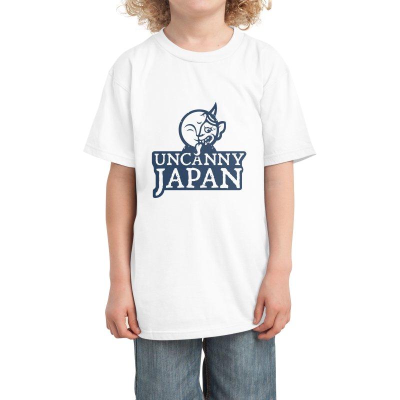 Uncanny Japan-text heavy-blue Kids T-Shirt by UncannyJapan's Artist Shop