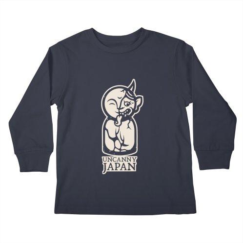 image for Uncanny Japan-vertical-white