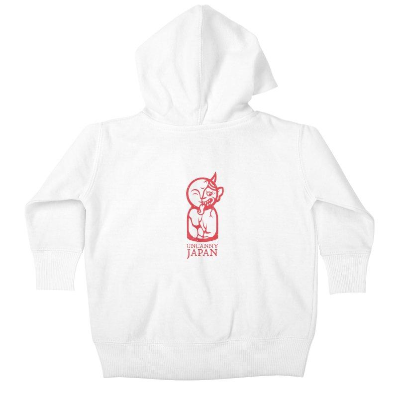 Uncanny Japan-vertical-red Kids Baby Zip-Up Hoody by UncannyJapan's Artist Shop