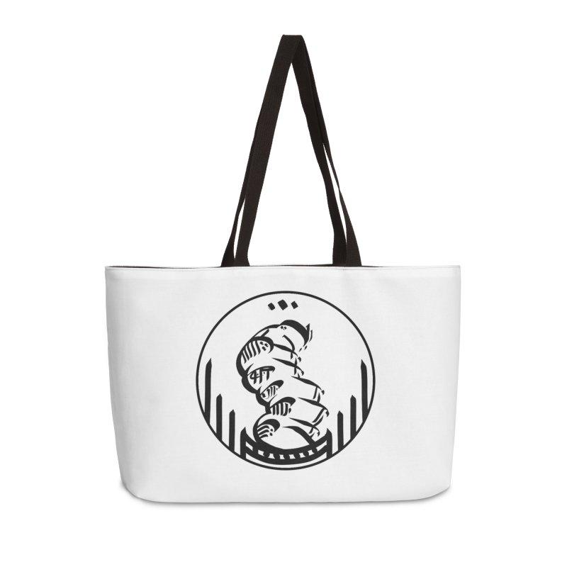 TIRTIL KOMANDIT ŞIRKETI in Weekender Bag by UtopiaDescending's Artist Shop