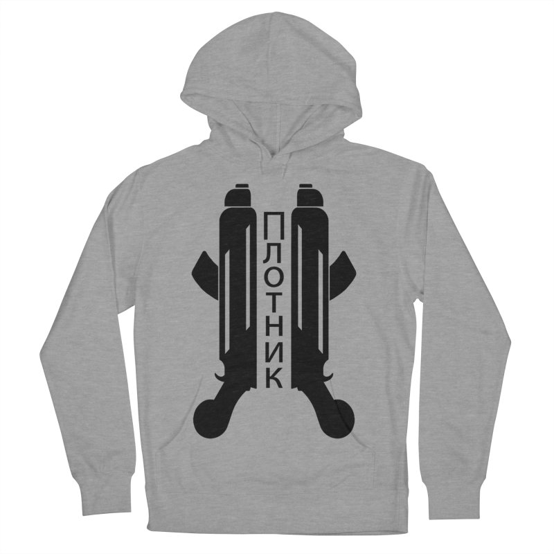 Плотник in Men's French Terry Pullover Hoody Heather Graphite by UtopiaDescending's Artist Shop