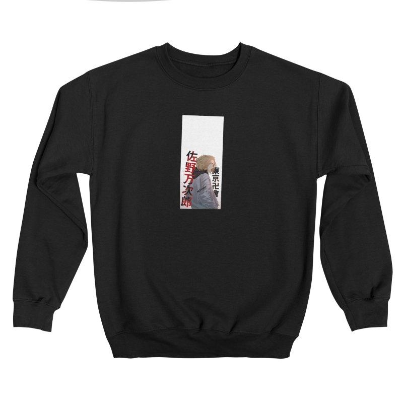 TR06 Men's Sweatshirt by VRTrend's Artist Shop