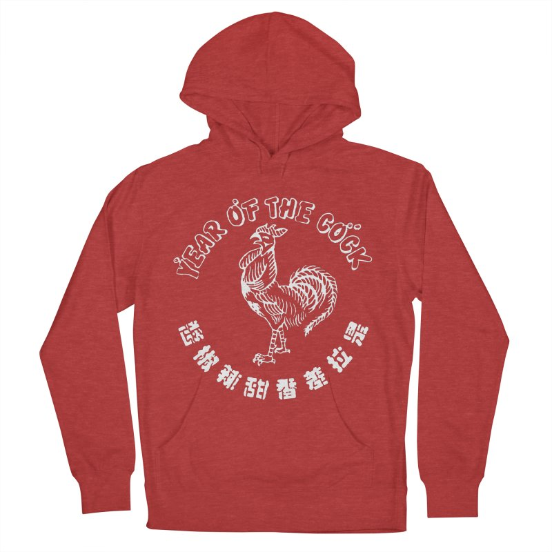 Year Of The Cock Men's French Terry Pullover Hoody by Westofoxley's Artist Shop