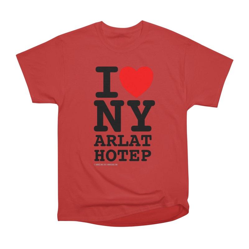 I Love Nyarlathotep (alt.) Women's Heavyweight Unisex T-Shirt by ABELACLE