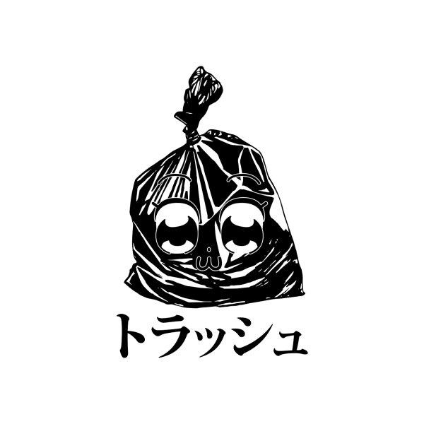 image for (Anime) Trash