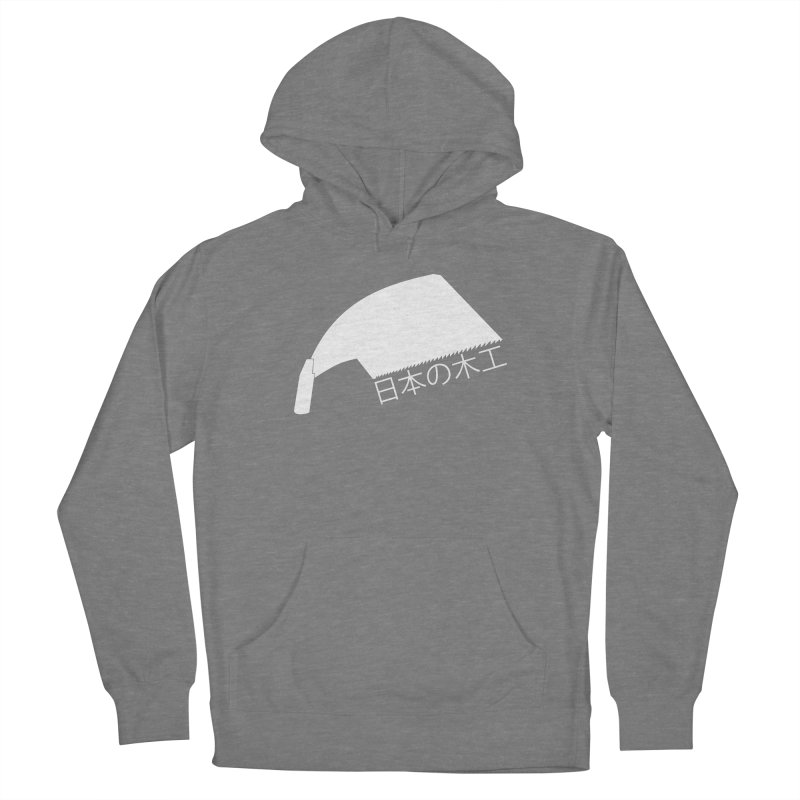 Japanese Woodworking - Whaleback Saw - White Logo Women's Pullover Hoody by Adventures In DIY-Stuff 4 Craftspeople