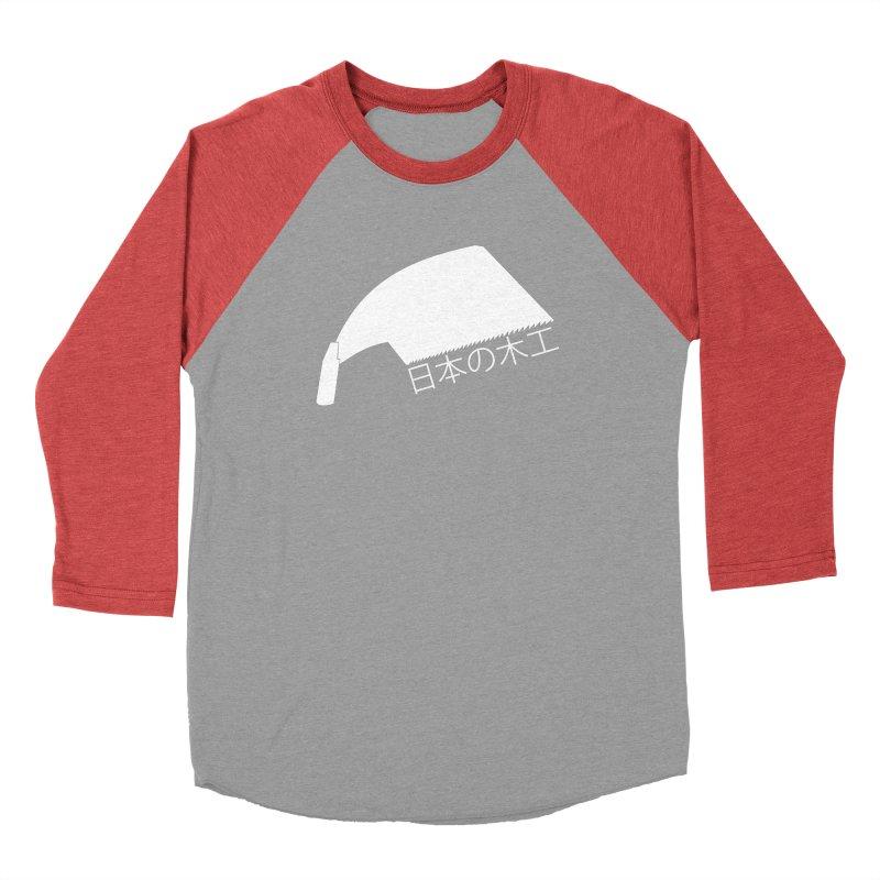 Japanese Woodworking - Whaleback Saw - White Logo Men's Longsleeve T-Shirt by Adventures In DIY-Stuff 4 Craftspeople