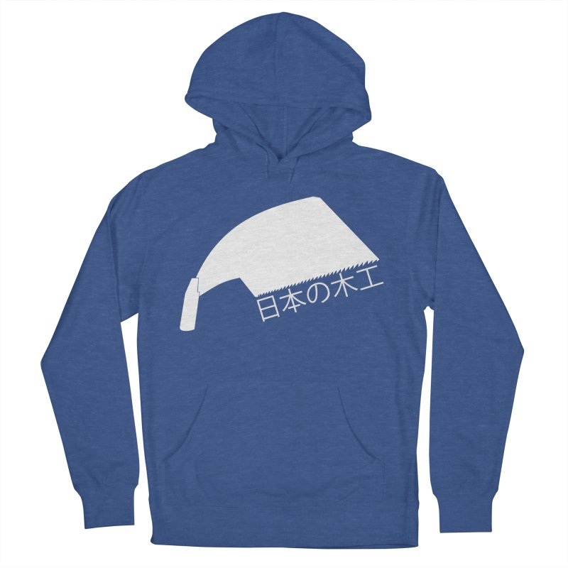 Japanese Woodworking - Whaleback Saw - White Logo Men's French Terry Pullover Hoody by Adventures In DIY-Stuff 4 Craftspeople