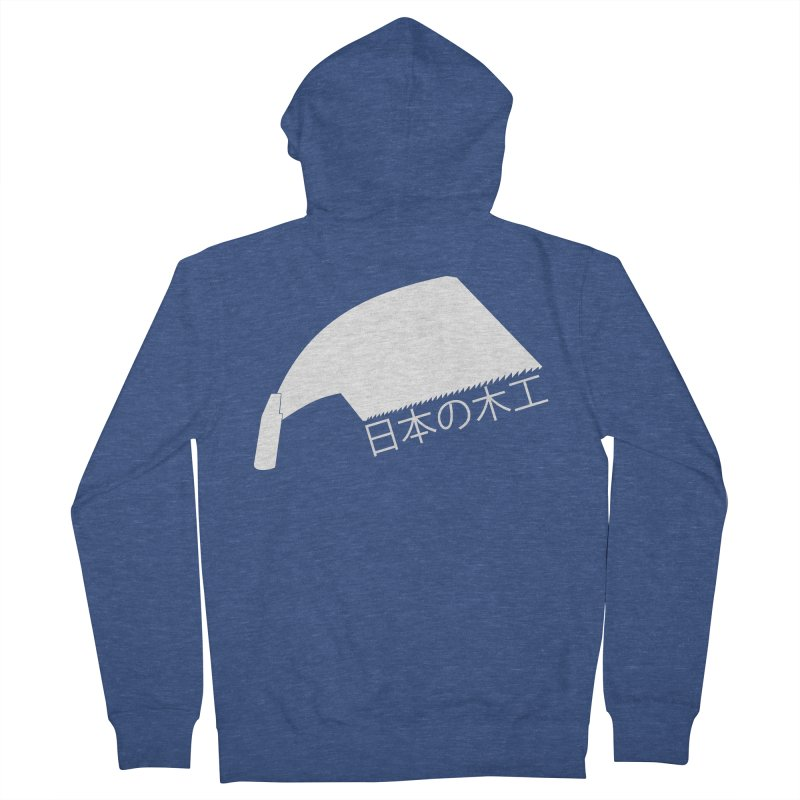 Japanese Woodworking - Whaleback Saw - White Logo Women's French Terry Zip-Up Hoody by Adventures In DIY-Stuff 4 Craftspeople
