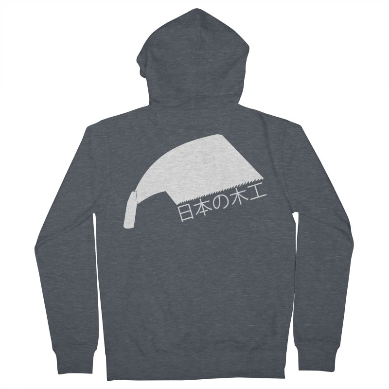 Japanese Woodworking - Whaleback Saw - White Logo Men's French Terry Zip-Up Hoody by Adventures In DIY-Stuff 4 Craftspeople