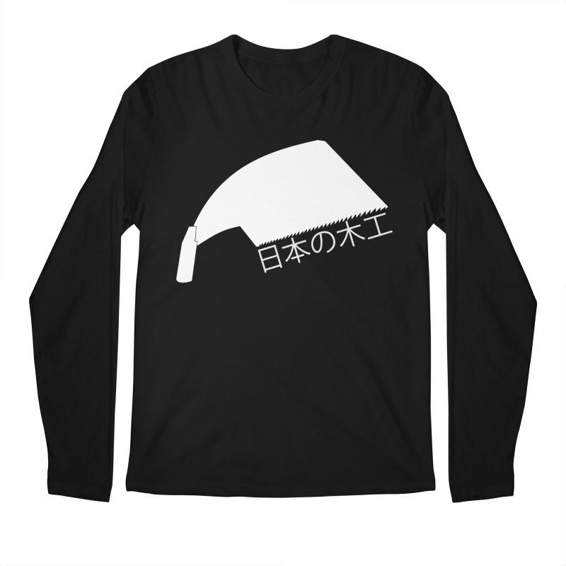 Japanese Woodworking - Whaleback Saw - White Logo Men's Regular Longsleeve T-Shirt by Adventures In DIY-Stuff 4 Craftspeople