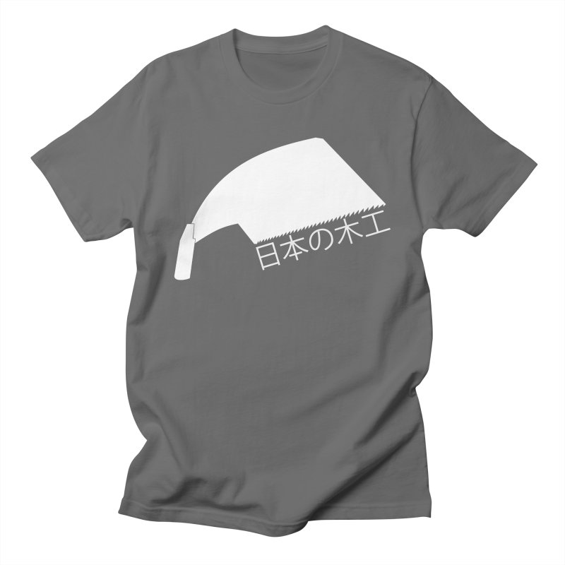 Japanese Woodworking - Whaleback Saw - White Logo Men's T-Shirt by Adventures In DIY-Stuff 4 Craftspeople