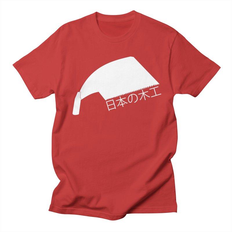 Japanese Woodworking - Whaleback Saw - White Logo Men's Regular T-Shirt by Adventures In DIY-Stuff 4 Craftspeople