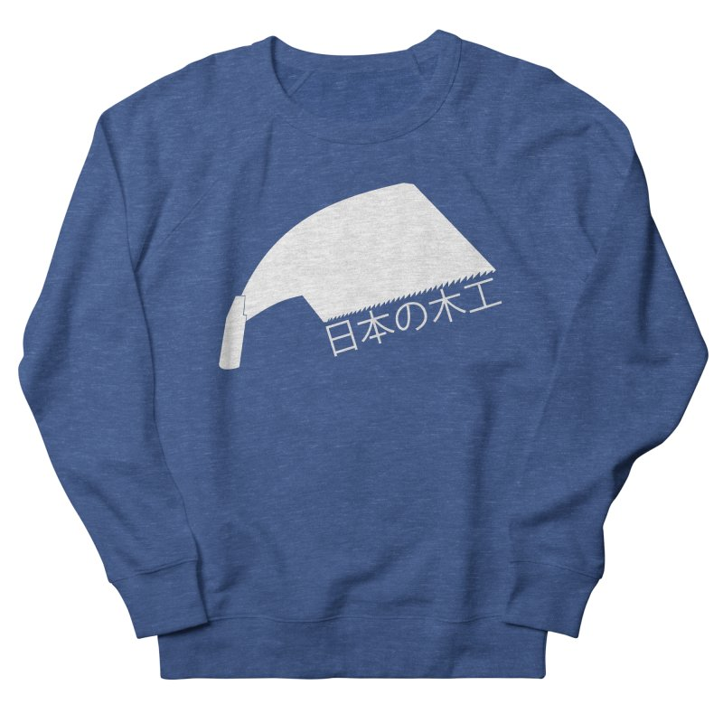 Japanese Woodworking - Whaleback Saw - White Logo Men's French Terry Sweatshirt by Adventures In DIY-Stuff 4 Craftspeople