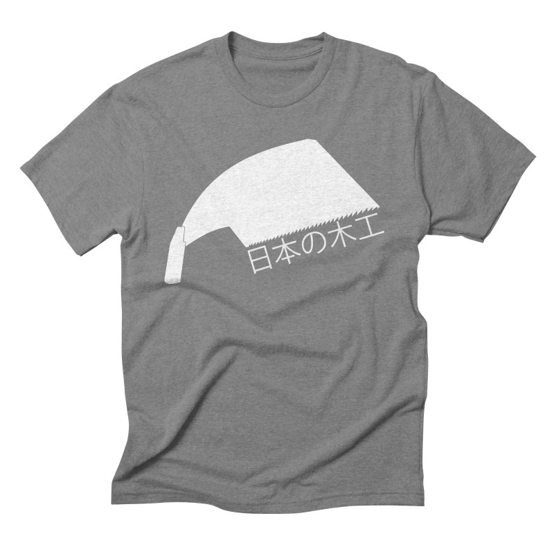 Japanese Woodworking - Whaleback Saw - White Logo Men's Triblend T-Shirt by Adventures In DIY-Stuff 4 Craftspeople