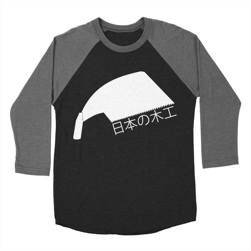 Japanese Woodworking - Whaleback Saw - White Logo Women's Baseball Triblend Longsleeve T-Shirt by Adventures In DIY-Stuff 4 Craftspeople