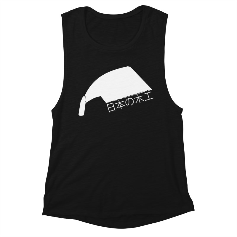 Japanese Woodworking - Whaleback Saw - White Logo Women's Muscle Tank by Adventures In DIY-Stuff 4 Craftspeople