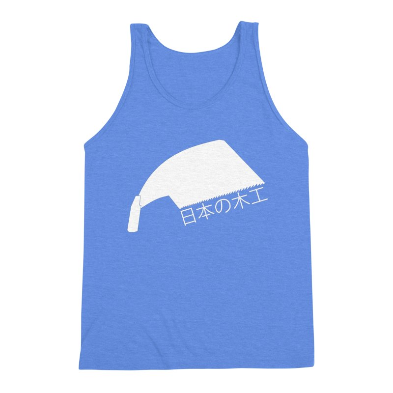 Japanese Woodworking - Whaleback Saw - White Logo Men's Triblend Tank by Adventures In DIY-Stuff 4 Craftspeople