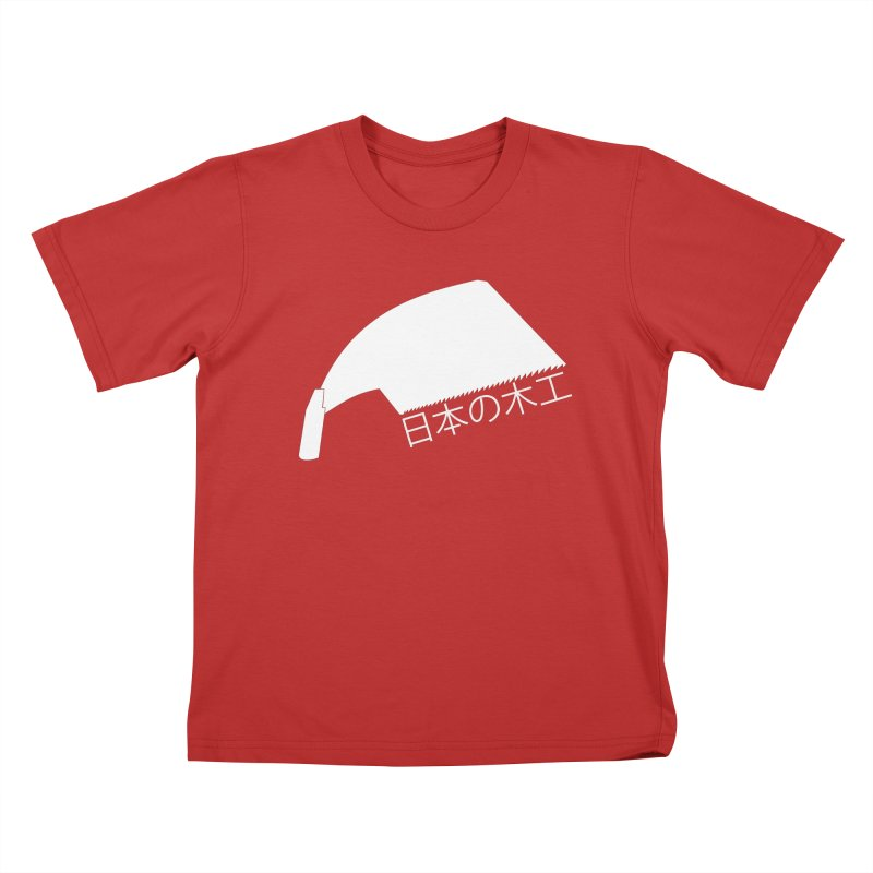 Japanese Woodworking - Whaleback Saw - White Logo Kids T-Shirt by Adventures In DIY-Stuff 4 Craftspeople