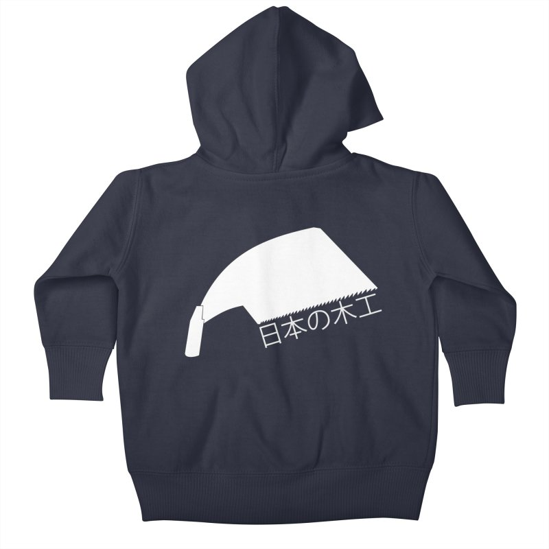 Japanese Woodworking - Whaleback Saw - White Logo Kids Baby Zip-Up Hoody by Adventures In DIY-Stuff 4 Craftspeople